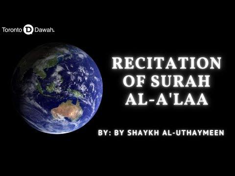 Recitation Of Surah al-A'laa By Shaykh al-Uthaymeen