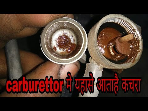 how to clean Hero Honda carburettor in old model