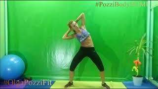 """постер к видео PozziBodyHOME """"Забираю лишнее"""" Оксисайз Oxycise (начальный уровень).Обучение дыханию + Урок№1"""