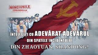 """Film creștin """"Minciunile Comunismului"""" Segment 6 - Înţelegeţi cu adevărat adevărul din spatele incidentului din Zhaoyuan, Shandong?"""