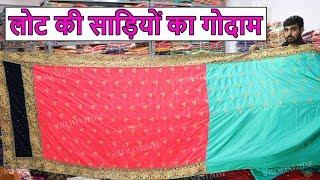 60₹ मे साड़ी 😱 दस हज़ार मे दुकान शुरू | WHOLESALE SAREE BAZAR IN INDIA