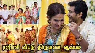 Soundarya Rajinikanth & Vishagan Vanangamudi's Wedding Photos Album   Tamil Channel