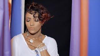 Genet Abate - Yinegera | ይነገራ New Ethiopian Music 2019 (Official Video)