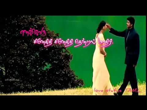 Tamil Whatsapp status    Priyamanavale    Vijay    love status TAMiL    தமிழ்