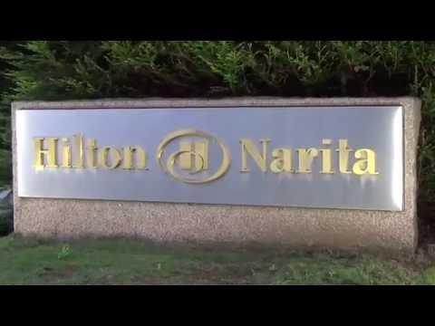 Hilton Narita at Narita Airport, Japan