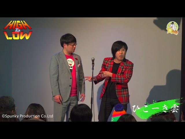 ひこーき雲(2020/2/15)