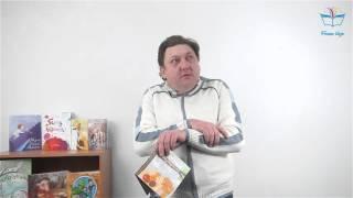 Ще про чупакабру(Іван Адрусяк Ще про чупакабру Вір зі збірки