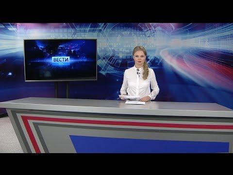 8 ноября - Новости Твери и Тверской области | Bести Tверь 11:25