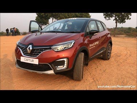 Renault Captur Platine 2017 | Real-life review