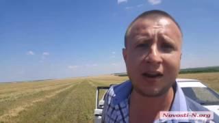 Видео Новости-N: Полицейские в штатском посреди поля изымают комбайн(, 2016-06-28T18:44:02.000Z)
