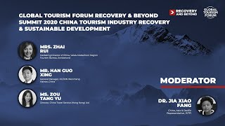 China Tourism Industry Recovery Sustainable Development Global Tourism Forum Recovery Beyond