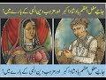 Jalal ud din Muhammad Akbar biography in urdu and hindi you tube