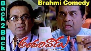 Brahmanadham Back TO Back Comedy || Andarivaadu Telugu Full Movie || Chiranjeevi, Tabu, Rimi Sen