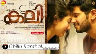 Chilluranthal   Kali Malayalam Movie Song   Jobe Kurian