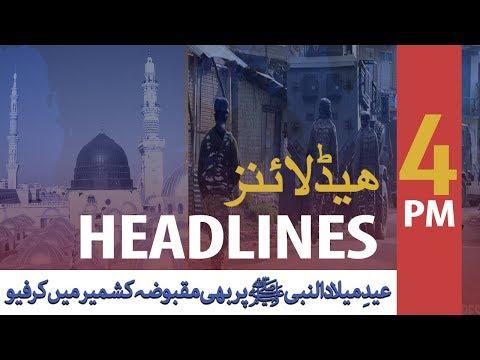 ARYNEWS HEADLINES | Nawaz to leave for London tomorrow | 4 PM | 10 NOV 2019