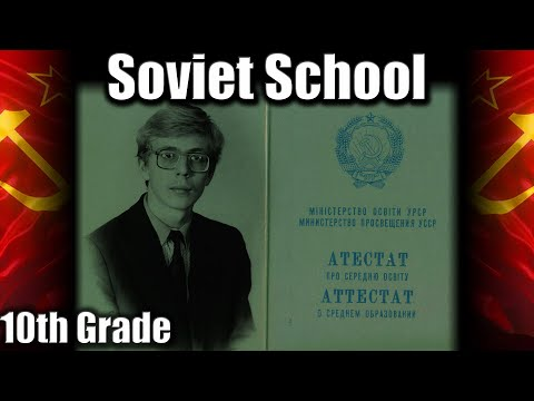 Soviet Education. My 10th Grade Day Planner & List of Subjects #ussr, #education
