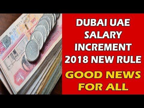 VAT On Dubai UAE Residents || Salary Increment 2018 || UAE Salary Increase 2018