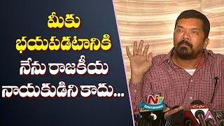 Posani Krishna Murali Press Meet | NTV Entertainment