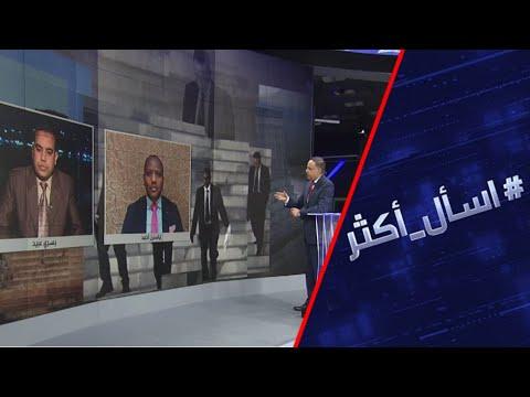 مصر والسودان.. هل تبدأ حرب المياه مع إثيوبيا؟  - نشر قبل 7 ساعة
