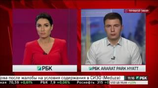 Алексей Марков на РбкТВ