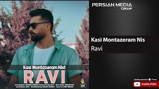 Ravi - Kasi Montazeram Nist ( راوی - کسی منتظرم نیست )