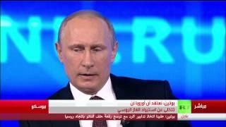 سؤال للرئيس الروسي فلاديمير بوتين: سيادة الرئيس، هل تخططون لضم آلاسكا الى روسيا؟