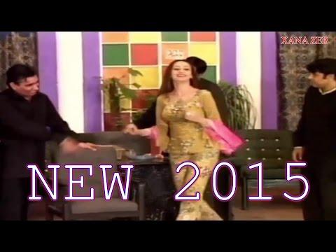 AIVIN AIVIN - FULL NEW 2015 PUNJABI STAGE DRAMA