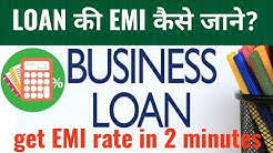 How to Calculate the Business loan EMI amount | Know the complete details of business loan