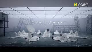 HD MVNine Percent -- I NEED A DOCTOR()