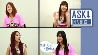 ASK IN A BOX: SISTAR(씨스타)_Give It To Me(기브 잇 투 미) [ENG/JPN SUB]