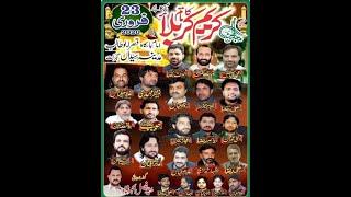 Live Majlis Aza 23 feb 2020 Madina Syedan Gujrat