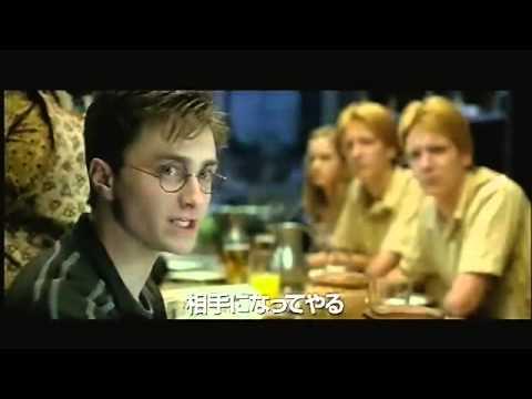 映画『ハリー・ポッターと不死鳥の騎士団』予告編