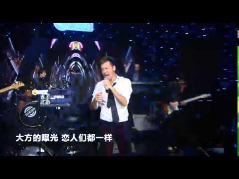 2014/10/17 QQ音樂LIVE演唱會-李聖傑-我們相愛吧片段