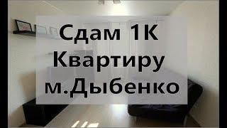 видео Аренда квартир  у метро Фрунзенская в Москве — снять квартиру