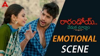 Rakul Preet Insults Naga Chaitanya Emotional Scene - Rarandoi Veduka Chuddam Movie