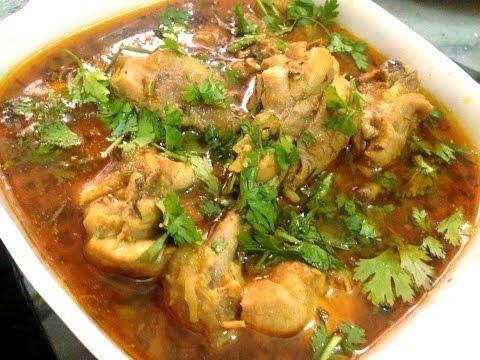 Recipe Of Chicken Ka Salan