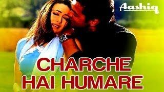 Charche Hai Hamare - Aashiq | Bobby Deol | Udit Narayan | Sanjeev Darshan | Sameer