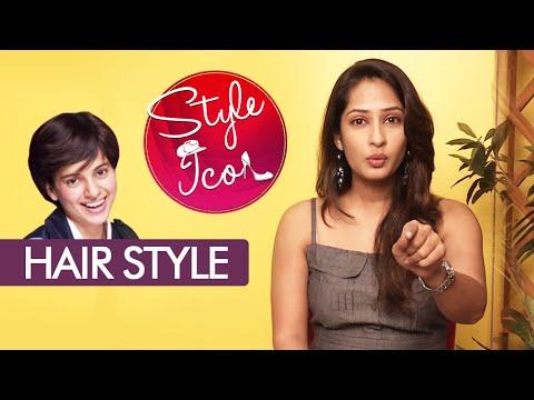 hairstyle-test-with-priya-marathe-|-style-icon-|-1234-marathi-movie