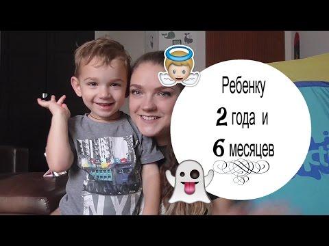 Развитие ребенка в 1 год - питание, игры, речь, нормы