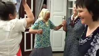бабушки танцуют на свадьбе у внуков