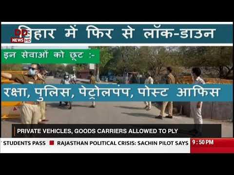 Bihar Govt. announces 16 day lockdown