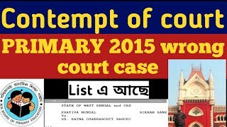 Today judgment wrong case | contempt of court odrers wrong court primary tet 2015 Video