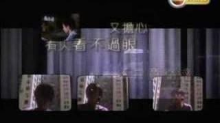 相爱很难MV-张学友&梅艳芳
