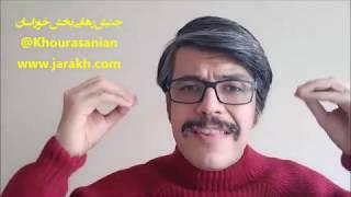 چند کلامی درباره فردوسی و شاهنامهاش با محمدحسین مهدویان و سایر خودعلامهپنداران!