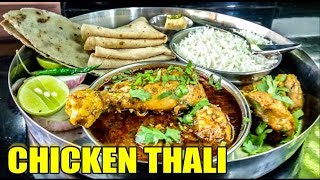 SHAHI CHAUKAT - Best Maharashtrian Chicken Thali | Chicken Platter | Recipe - Biker Aman