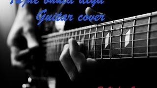 Tujjhe Bhula Diyaaa Guitar Cover By Vishnu Gupta