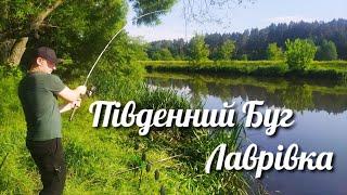 Рибалка у Лаврівці на річці Південний буг