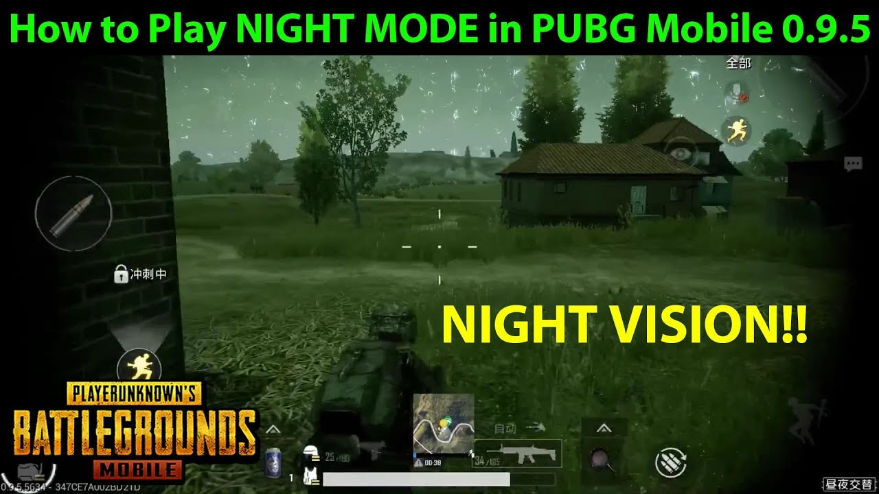 how to get youtube night mode
