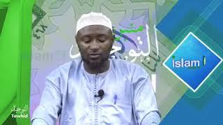 Des exemples simples pour comprendre le Tawhiid par oustaz Omar Diallo (HA)
