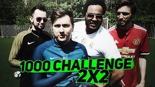 1000 CHALLENGE 2x2 | DEN4IK, MOZZ, BABATUMBA, ROMAROY
